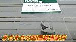 /stat.ameba.jp/user_images/20200613/13/masatetu210/66/44/j/o1080060714773443266.jpg