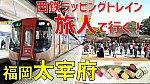 f:id:watakawa:20200707132839j:plain