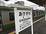 200705okegawa02