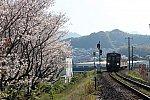 /stat.ameba.jp/user_images/20200705/18/dejima010/ec/65/j/o3456230414784618177.jpg