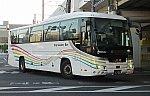 /stat.ameba.jp/user_images/20200707/16/kousan197725/b7/9b/j/o1313084314785543522.jpg