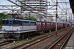 /stat.ameba.jp/user_images/20200707/18/amateur7in7suita/32/89/j/o0640042714785593684.jpg