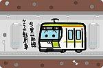 大阪メトロ 長堀鶴見緑地線 80系30番台