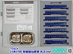 /blogimg.goo.ne.jp/user_image/76/0f/fcc3629dffad8086a27d9118219b0ad4.png