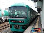 /stat.ameba.jp/user_images/20200702/16/66kamuycotan99/3e/96/j/o0640048014783073810.jpg
