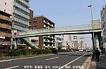 神戸市 、田中t4292