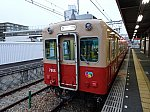 赤胴車 7866F 阪神武庫川団地前駅