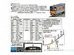 /yimg.orientalexpress.jp/wp-content/uploads/2020/07/28-241-4.jpg?v=1594266280