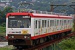 2020-07-05 002改 DPP調整 トリミング