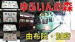 f:id:watakawa:20200709145435j:plain