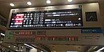 /stat.ameba.jp/user_images/20200705/07/chisatorapid/6a/0d/j/o1080054014784329285.jpg