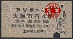 /stat.ameba.jp/user_images/20200709/19/suganuma-tenko/b7/95/j/o0353018914786541449.jpg
