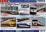 /stat.ameba.jp/user_images/20200709/21/superhakuto7000hot/b6/58/j/o1154079814786595826.jpg