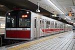 /osaka-subway.com/wp-content/uploads/2020/07/DSC08329-1024x685.jpg