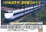 /yimg.orientalexpress.jp/wp-content/uploads/2020/06/a3454_a3455-1.jpg