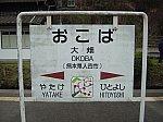 /stat.ameba.jp/user_images/20200531/16/penguin-suica/d4/80/j/o0640048014767030610.jpg