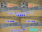 /blogimg.goo.ne.jp/user_image/64/dc/4a6a8bbcf686f7859132051b3250fa43.png
