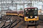 /blogimg.goo.ne.jp/user_image/04/f1/f35ac888d026b439466ddb0affa10a1f.jpg