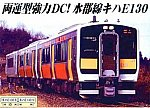 /stat.ameba.jp/user_images/20190605/18/rambaral529/d5/74/j/o0297021514436303035.jpg