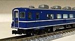 IMG_5525 (800x449)