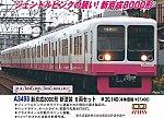 /yimg.orientalexpress.jp/wp-content/uploads/2020/06/a3493-2.jpg