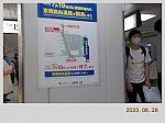 /stat.ameba.jp/user_images/20200711/18/kotetsu-m-2010/e4/a1/j/o1600120014787401466.jpg