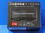 /stat.ameba.jp/user_images/20200711/21/superhakuto7000hot/6d/70/j/o1280096014787500276.jpg
