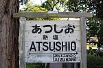 /stat.ameba.jp/user_images/20200711/21/shokokai-satte/3f/d0/j/o1024068314787508388.jpg