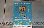 /stat.ameba.jp/user_images/20200710/21/kousan197725/d8/f9/j/o1401090014787048359.jpg