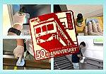 湘南モノレール、全8駅に抗ウイルス-抗菌コーティング加工実施
