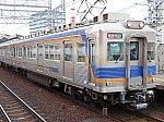 nankai_6009