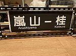 /stat.ameba.jp/user_images/20200712/22/inakai2019/49/3f/j/o0800060014788047932.jpg