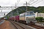 /stat.ameba.jp/user_images/20200712/23/powerlifter2401/f7/ff/j/o0600040014788103437.jpg