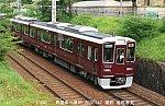 0阪急1002、夙川t7110