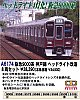 /yimg.orientalexpress.jp/wp-content/uploads/2019/12/a6174.jpg