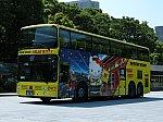 /stat.ameba.jp/user_images/20200713/09/mohane5812002/72/50/j/o1280096014788210983.jpg