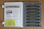 /stat.ameba.jp/user_images/20200713/18/bizennokuni-railway/22/59/j/o2508167214788448172.jpg