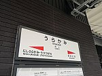 /stat.ameba.jp/user_images/20200706/14/tabitobitetsu/23/9f/j/o0600045014785027843.jpg