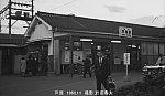 6801020 芦屋駅