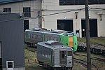 /stat.ameba.jp/user_images/20200714/00/seikan789/7e/2a/j/o1620108014788599803.jpg