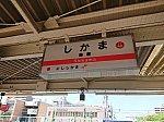 /stat.ameba.jp/user_images/20200709/20/frontier14/86/2e/j/o1517113814786568553.jpg