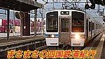 /stat.ameba.jp/user_images/20200622/17/masatetu210/59/4a/j/o1080060714778080040.jpg