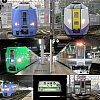 /stat.ameba.jp/user_images/20200714/10/kamui1992airport/0c/eb/j/o1564156414788711908.jpg