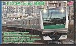 /yimg.orientalexpress.jp/wp-content/uploads/2020/01/10-1630.jpg?v=1594702560