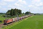 /stat.ameba.jp/user_images/20200714/17/morisuke1025/84/7b/j/o0840056014788880333.jpg