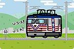 JR東日本 EF60形「アメリカントレイン」