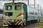 /blog.2nd-train.net/wp-content/uploads/2020/07/EcxizCgU4AEL9Cx-1024x683.jpeg