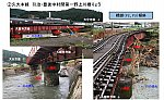/d2w45mmf8kgysx.cloudfront.net/wp-content/uploads/2020/07/14105148/20200714_jrk01.jpg