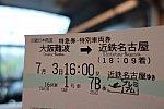 /stat.ameba.jp/user_images/20200708/18/hatobus-king/3f/ad/j/o1080072014786055832.jpg
