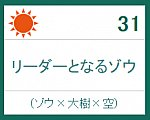 /stat.ameba.jp/user_images/20200714/19/miyoshi-tetsudou/b4/b7/p/o0218017514788939885.png